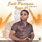 Jatt Puriyan Ranga Ch