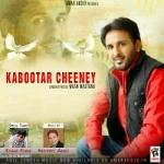 Kabootar Cheeney songs