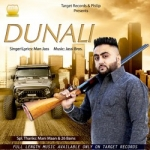 Dunali songs