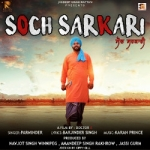 Soch Sarkari songs