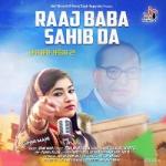 Raaj Baba Sahib Da songs