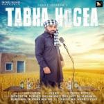 Tabha Hogea songs