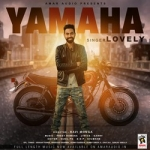 Yamaha songs