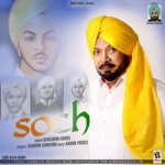 Soch songs