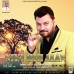 Nikki Jihi Jaan songs