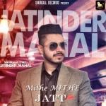 Mithe Mithe Jatt songs