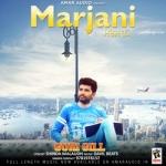 Marjani songs