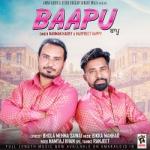 Baapu songs