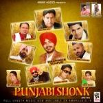 Punjabi Shonk songs