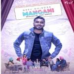Mangani songs