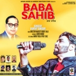 Baba Sahib songs