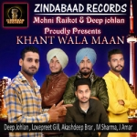 Khant Wala Maan songs
