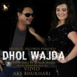 Dhol Wajda songs