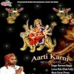 Aarti Karni songs