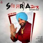 Sat Sri Akal songs