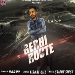 Gerhi Route songs