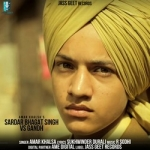 Sardar Bhagat Singh Vs Gandh (Patriotic) songs