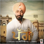 Pagg (The Crown) songs
