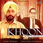 Khoon songs