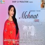 Mehnat songs