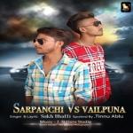 Sarpanchi Vs Vailpuna songs