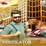 Ventilator songs