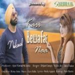 Kari Bewafai Naa songs
