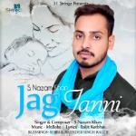 Jag Janni songs