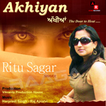 Akhiyan - Passage To Heart