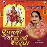 Fullan Di Ho Rahi Barkha songs
