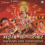 Mayia Ka Darbar songs