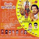 Jai Kare Mahamai De songs