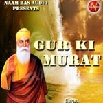 Gur Ki Murat songs