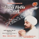 Jhim Jhim Varsaye songs