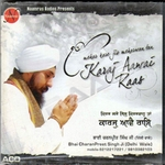Karaj Aawai Raas songs