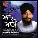 Man Maahee songs