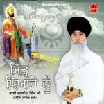 Mittar Pyare Nu songs