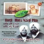 Harji Mata Harji Pita