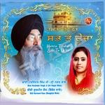 Humra Thakur Sabte Uncha songs