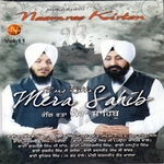 Mera Sahib - Vol 11 songs