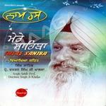 Mere Sahiba - Vol 4 songs