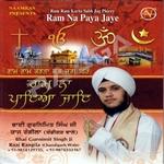 Ram Na Paya Jay songs