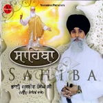 Sahiba - Vol 2 songs