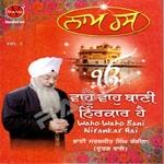 Waho Waho Bani Nirankar Hai - Vol 1 songs