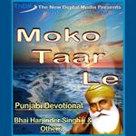 Moko Taar Le