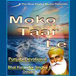 Moko Taar Le songs