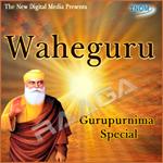 Waheguru Guru Purnima Special
