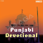 Punjabi Devotional - Vol 6