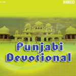 Punjabi Devotional - Vol 8 songs