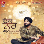 Ek Noor songs